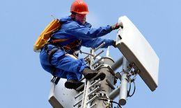 GSM-R Mast